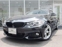 BMW420iグランクーペ Mスポーツ 2年保証 ACC Bカメラ