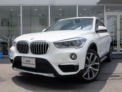 BMW X1xDrive 20i xライン 2年保証 ACC 白革