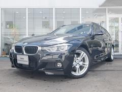 BMW320dツーリング Mスポーツ 2年保証付 LCIフェイス