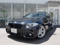 BMW523i Mスポーツ ザ・ピーク 2年保証 黒革 ACC