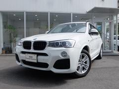 BMW X3xDrive 20d Mスポーツ 2年保証 トップビュー