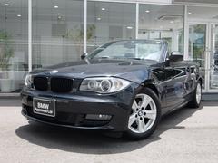 BMW120i カブリオレ 1年保証 社外HDDナビ 黒革 ETC