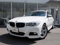 BMW335iGT Mスポーツ 2年保証 クルコン 衝突軽減