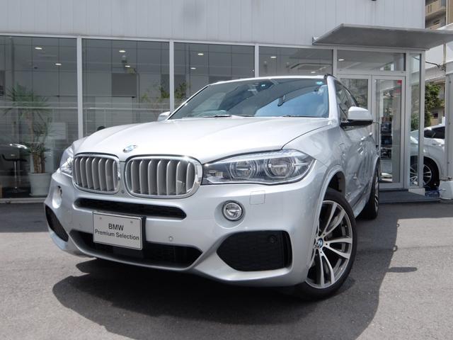 BMW xDrive 40e Mスポ 2年保証 白革 セレクトPKG