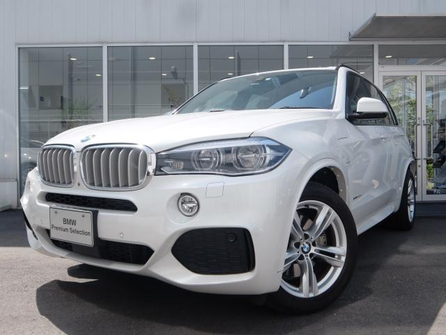 BMW xDrive 40e Mスポーツ 2年保証 セレクトPKG