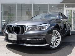 BMW740i 2年保証付 サンルーフ 白革 ACC