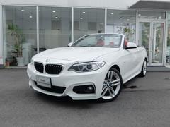BMW220iカブリオレ Mスポーツ 2年保証 赤革 衝突軽減