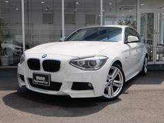 BMW120i Mスポーツ 1年保証 純正ナビ 18インチAW