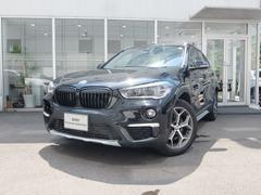 BMW X1xDrive 20i xライン ハイラインパッケージ 2年保