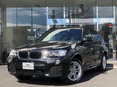 BMW X3xDrive 20d Mスポーツ 2年保証