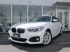 BMW118i Mスポーツ 1年保証 白革 後期顔1.6Lエンジン