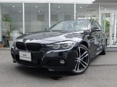 BMW318i Mスポーツ エディションシャドー 2年保証 未使用