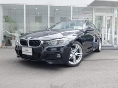 BMW320d Mスポーツ 2年保 ACC レーンチェンジ