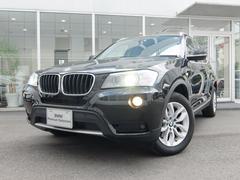 BMW X3xDrive 20i 1年保証 黒革 パワーリアゲート