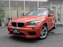 BMW X1xDrive 20i Mスポーツ 1年保 LCI後 純正ナビ