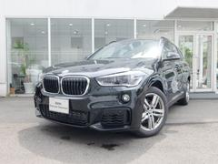 BMW X1sDrive 18i Mスポーツ 2年保証 登録済み未使用車