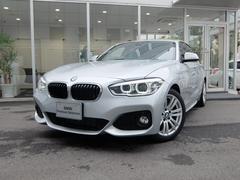 BMW120i Mスポーツ 2年保証 黒革 衝突軽減 Pサポ