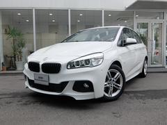 BMW218iアクティブツアラー Mスポーツ 2年保証 Pサポート
