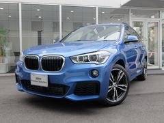 BMW X1sDrive 18i Mスポーツ 2年保証付登録済み未使用車