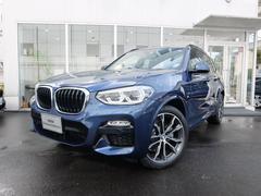 BMW X3xDrive 20d Mスポーツ 2年保証登録済未使用車
