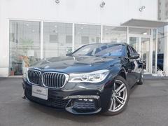 BMW740i Mスポーツ2年保証付 ハーマンカードン リモートP