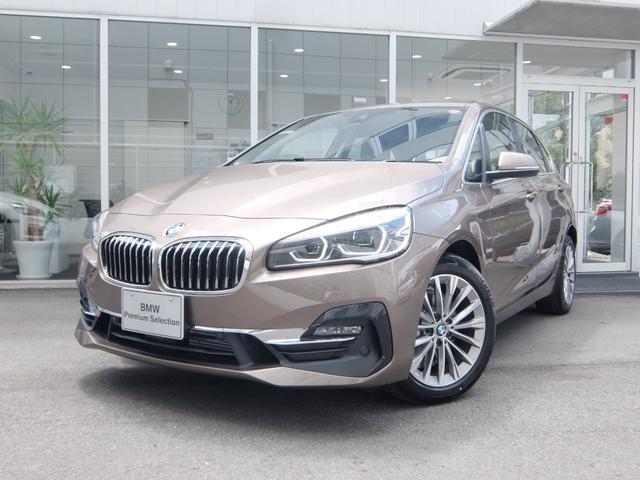 BMW 218dアクティブツアラー ラグジュアリー 2年保証付