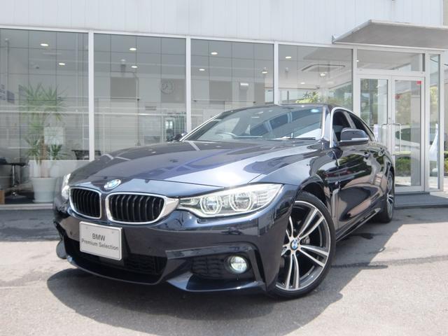 BMW 420iグランクーペ セレブレーション インスタイル2年保証