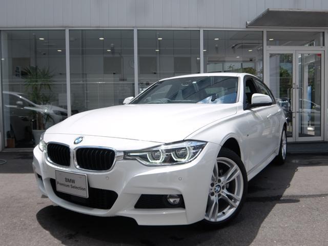 BMW 320i Mスポーツ 2年保証付 登録済未使用車