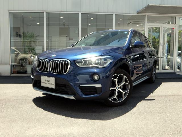 BMW sDrive 18i xライン 2年保証付