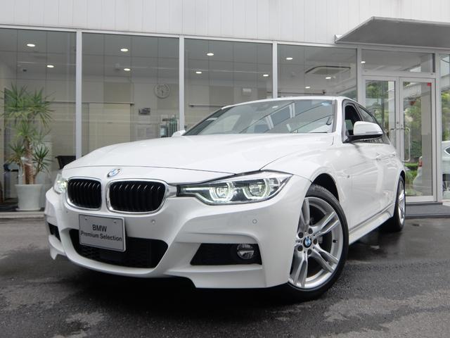 BMW 320d Mスポーツ 2年保証付 サンルーフ