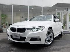 BMW320d Mスポーツ 2年保証付 登録済未使用車 サンルーフ