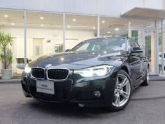 BMW320dMスポーツ 2年保証付 登録済未使用車 LEDライト