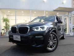 BMW X3xDrive 20i Mスポーツハイラインパッケージ