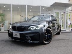 BMW M2エディションブラックシャドウ
