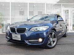 BMW 220iクーペ スポーツ(BMW)