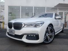 BMW750Li Mスポーツ リアコンフォートPKG