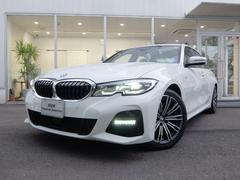 BMW320i Mスポーツ