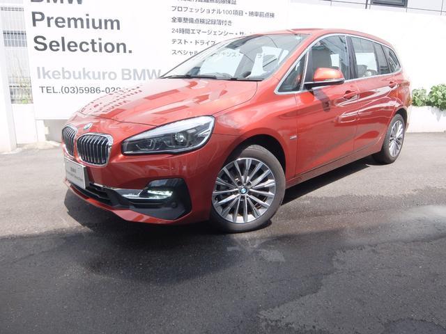 BMW 2シリーズ 218dグランツアラー ラグジュアリー 外装オレンジ・内装オイスターレザーのお洒落な取合せ・ACC・ヘッドアップディスプレイ・走行6000KM以内