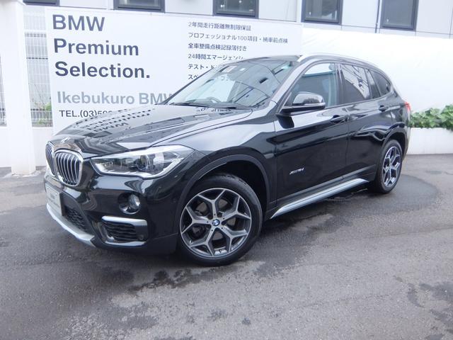 BMW X1 xDrive 18d xライン Xドライブ・四輪駆動・電動リアゲート