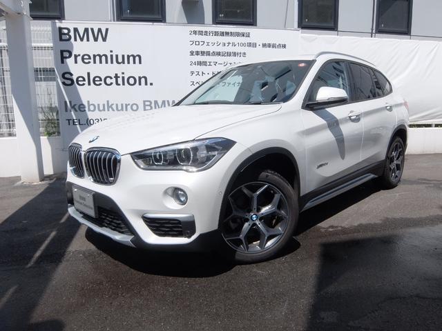 BMW xDrive 18d xライン ミネラルホワイト(パール) Xドライブ四輪駆動 電動リアゲート