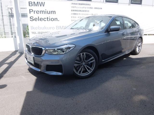 BMW 6シリーズ 630i グランツーリスモ Mスポーツ アップグレードパッケージ コニャックレザー内装 電動パノラマサンルーフ ハーマンカードンスピーカー アラウンドヴューモニター セレクトパッケージ ヘッドアップディスプレイ