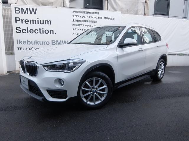 BMW sDrive 18i 後期LCIモデル ワンオーナー車 2年保証付き販売 外装カラーオプション色 ミネラルホワイトパール(白真珠) 正規ディーラー 下取り車入庫