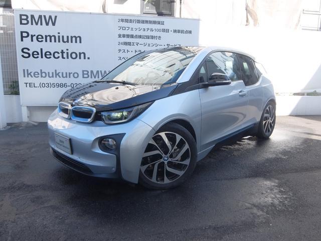 BMW アトリエ レンジ・エクステンダー装備車