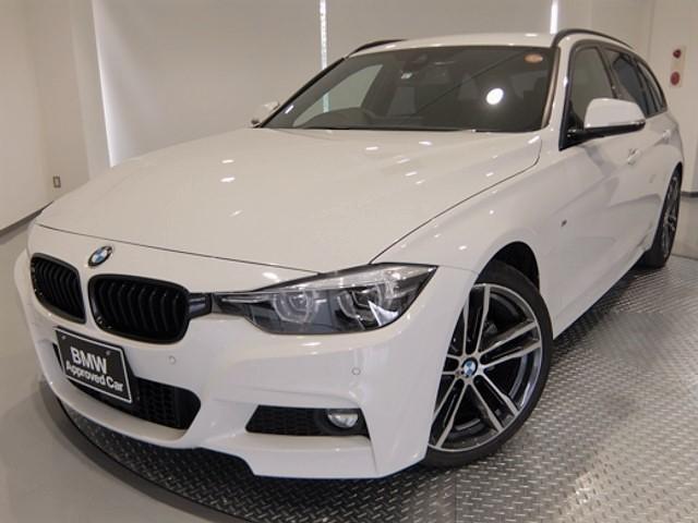 BMW 320iツーリング Mスポーツ エディションシャドー 特別仕様車エディションシャドー・ブラックレザーシート・19インチアルミホイール・2年保証付き