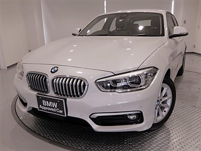 BMW 1シリーズ 118i スタイル コンフォートPkg・アクティブクルーズコントロール付