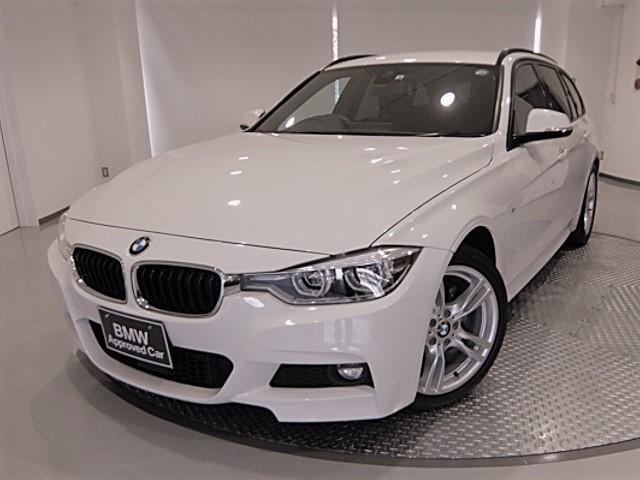 BMW 320i Mスポーツ 1年保証・アクティブクルーズコントロール付