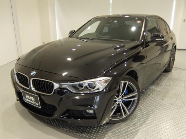 BMW 320d Mスポーツ 1年保証・アクティブクルーズコントロール付