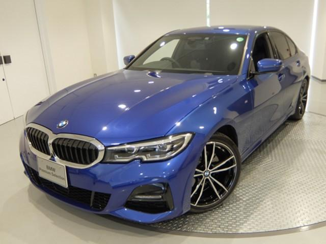 BMW 320i Mスポーツ デビューPkg・ハンズオフ機能付