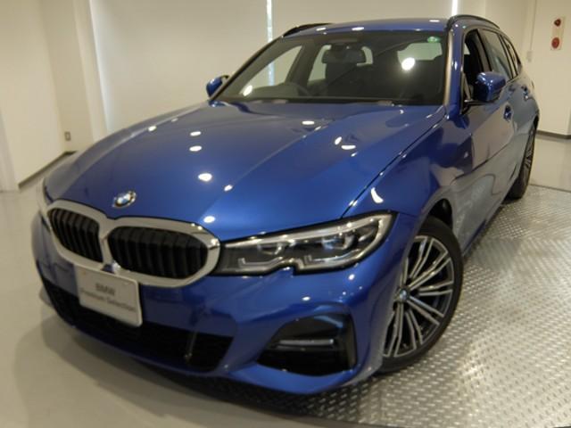 BMW 3シリーズ 320d xDriveツーリング Mスポーツ コンフォートパッケージ付