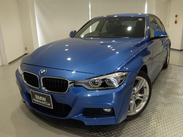 BMW 330e Mスポーツアイパフォーマンス パーキングサポートPkg・プラスPkg付